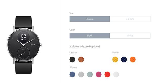 Nokia Steel HR colors