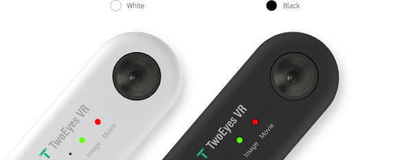 TwoEyes VR Camera colors