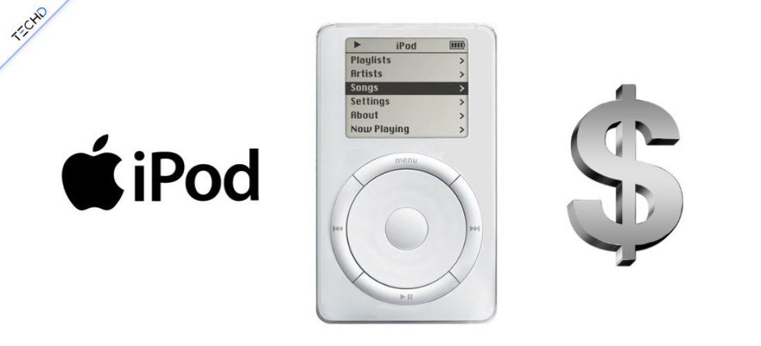 Apple iPod di prima generazione, Quanto Vale oggi?